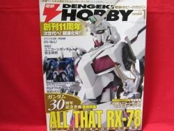 Dengeki Hobby Magazine 01/2010 Japanese Model kit Figure Book