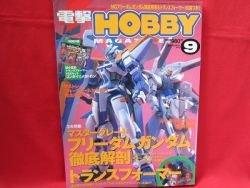 Dengeki Hobby Magazine 09/2004 Japanese Model kit Figure Book