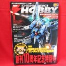 Dengeki Hobby Magazine 01/2009 Japanese Model kit Figure Book