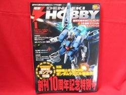 Dengeki Hobby Magazine 01/2009 Japanese Model kit Figure Book