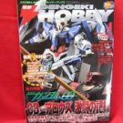 Dengeki Hobby Magazine 04/2009 Japanese Model kit Figure Book
