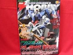 Dengeki Hobby Magazine 04/2009 Japanese Model kit Figure Book