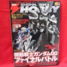 Dengeki Hobby Magazine 06/2009 Japanese Model kit Figure Book