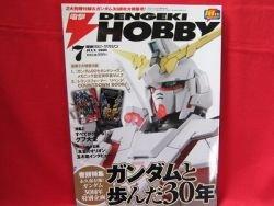 Dengeki Hobby Magazine 07/2009 Japanese Model kit Figure Book