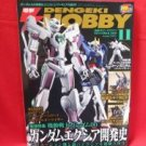 Dengeki Hobby Magazine 11/2009 Japanese Model kit Figure Book