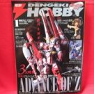 Dengeki Hobby Magazine 01/2007 Japanese Model kit Figure Book