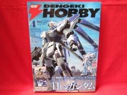Dengeki Hobby Magazine 04/2007 Japanese Model kit Figure Book
