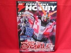 Dengeki Hobby Magazine 02/2008 Japanese Model kit Figure Book