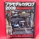 6000 Model Kit all catalog 2009