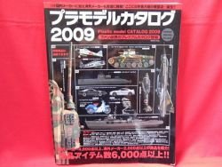 6000 Model Kit all catalog 2009