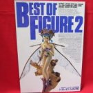 'BEST OF FIGURE' #2 Anime PVC Garage Kit Photo Book /Hobby Japan