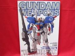 Gundam Weapons model kit photo book 'NEW GENERATION' Hobby Japan
