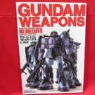 Gundam Weapons model kit photo book 'MS-06R ZAKU II' Hobby Japan
