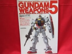 Gundam Weapons #5 model kit photo book 'MG Special Edition' Hobby Japan