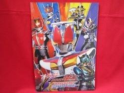 Kamen Rider DEN-O 'Final Stage Show' guide art book