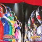 Power Ranger Dekaranger & Kamen Rider Blade the movie guide art book