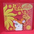 Hamtaro the movie 'Princess of phantom' guide art book