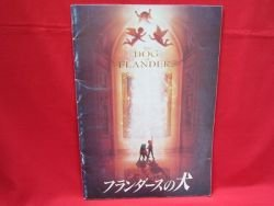 The Dog of Flanders the movie guide art book