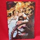 Macross Frontier the Movie 'Itsuwari no Utahime' memorial guide art book