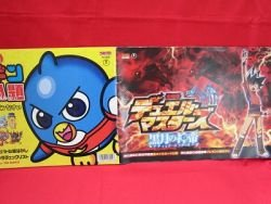 A Penguin's Troubles & Duel Masters the movie memorial guide art book