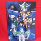 Gundam 00 the movie 'A Wakening of Trailblazer' memorial guide art book