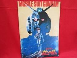 Gundam the 1st movie memorial guide art book