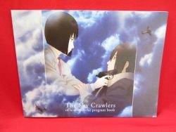 The Sky Crawlers official souvenir program art book