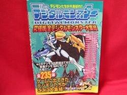 Digital Monster Digimon 235 monster encyclopedia art book