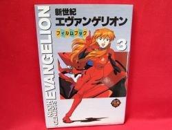 Evangelion new type film art book #3