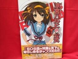 Haruhi Suzumiya official fan art book