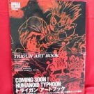 Trigun illustration art book