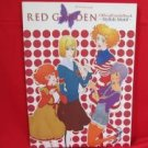 Red Garden official guide art book