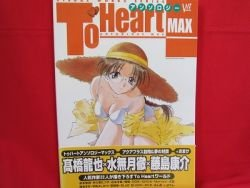 To Heart 'anthology max' art work book