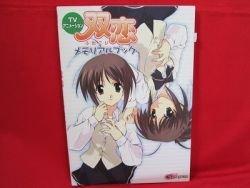 Futakoi memorial art book