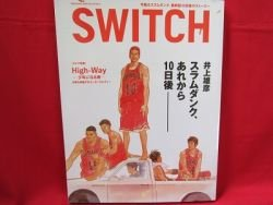SLAM DUNK 'After 10 days of ending story' Switch #23 book / Takehiko Inoue