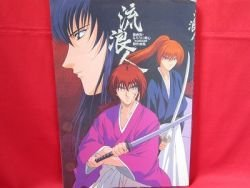 Rurouni Kenshin (Samurai X) 'Rurounin' illustration art book w/poster