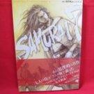 Akira Kurosawa's Samurai 7 official fan art book