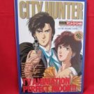 CITY HUNTER illustration art book w/poster