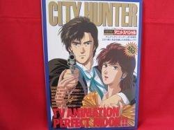 CITY HUNTER illustration art book w/poster