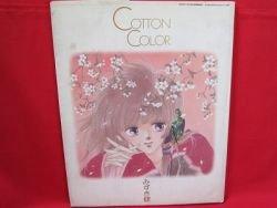 Ken Mizuki 'COTTON COLOR' illustration art book / Ronin Warriors