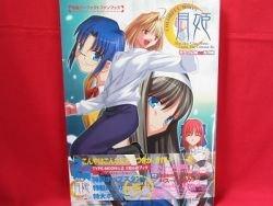 Tsukihime Perfect Fan Book w/2 CD-ROM w/Poster