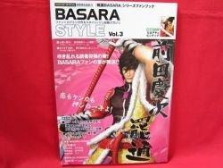 Sengoku Basara Devil Kings 'BASARA STYLE #3' art book