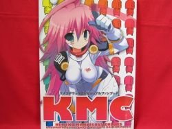 Kemeko Deluxe DX illustration art book /Masakazu Iwasaki