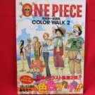 One Piece 'COLOR WALK 2' illustration art book w/postcard