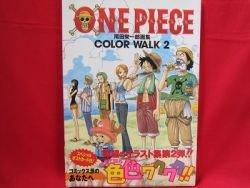 One Piece 'COLOR WALK 2' illustration art book w/postcard