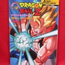 DRAGON BALL Z the movie 'Fusion Reborn' illustration art book