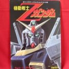 Z Gundam illustration art book w/Extra Record