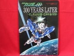 Gundam 00 '300 Years Later' illustration art book