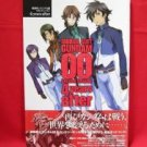 Gundam 00 2nd season '4 years after' illustration art book