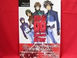 Gundam 00 2nd season '4 years after' illustration art book